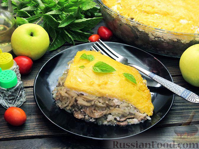 Фото приготовления рецепта: Рис, запечённый с куриной печенью, яблоками и сыром - шаг №16