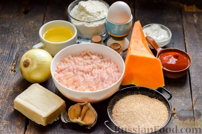 Фото приготовления рецепта: Мясные котлеты с тыквой и плавленым сыром - шаг №1