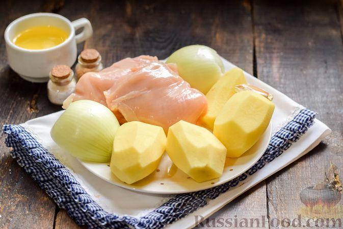 Фото приготовления рецепта: Жареная картошка с курицей и луком - шаг №1