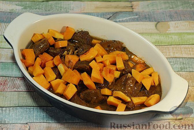 Фото приготовления рецепта: Говядина, тушенная в красном вине, с тыквой и черносливом (в духовке) - шаг №12