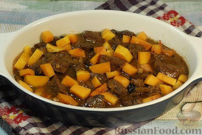 Фото приготовления рецепта: Говядина, тушенная в красном вине, с тыквой и черносливом (в духовке) - шаг №14