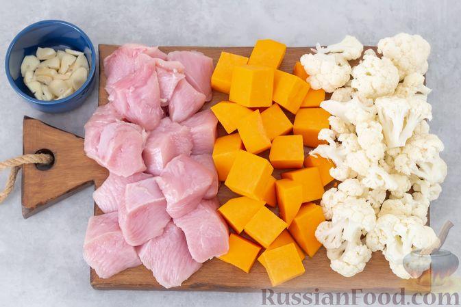 Фото приготовления рецепта: Индейка, запечённая с тыквой и цветной капустой - шаг №2