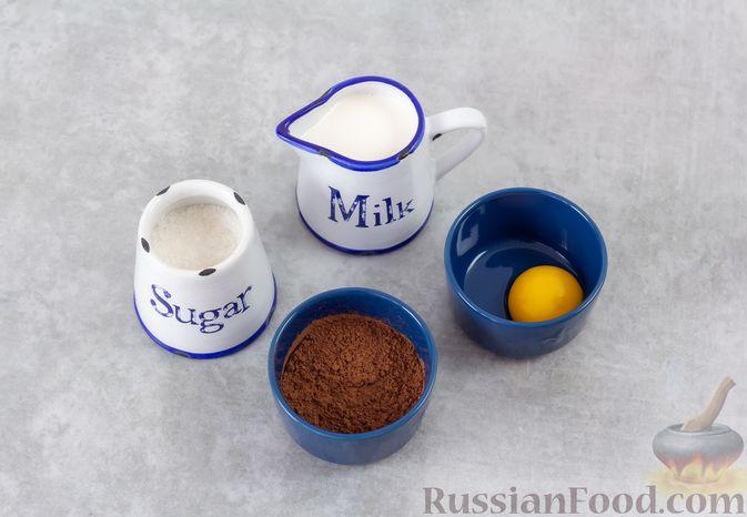 Фото приготовления рецепта: Какао-флип - шаг №1