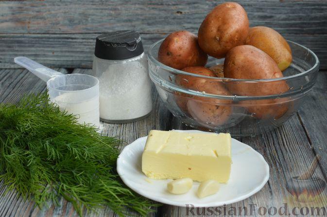 """Фото приготовления рецепта: Запечённый картофель """"как на костре"""" - шаг №1"""