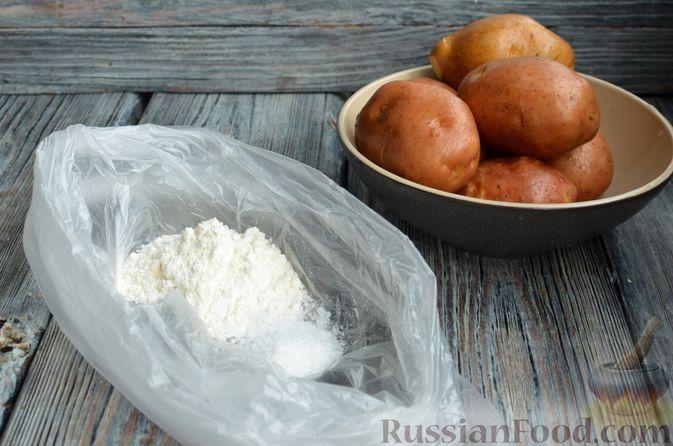 """Фото приготовления рецепта: Запечённый картофель """"как на костре"""" - шаг №2"""