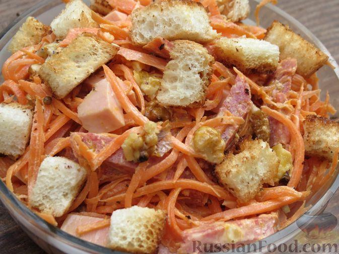 Фото приготовления рецепта: Салат из моркови с колбасой, грецкими орехами и сухариками - шаг №11