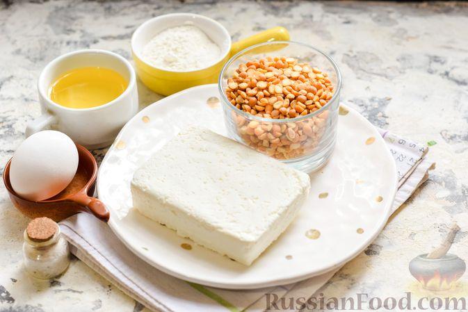 Фото приготовления рецепта: Сырники с горохом - шаг №1