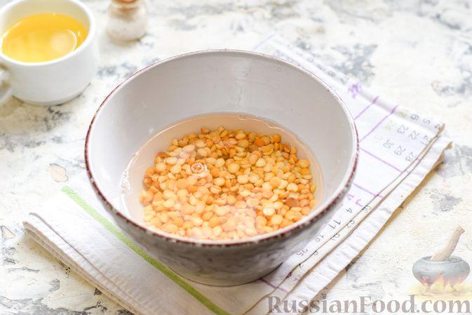 Фото приготовления рецепта: Сырники с горохом - шаг №2