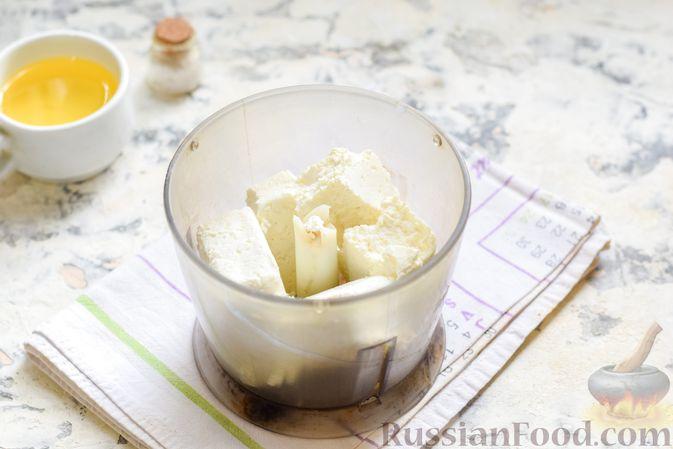 Фото приготовления рецепта: Сырники с горохом - шаг №4