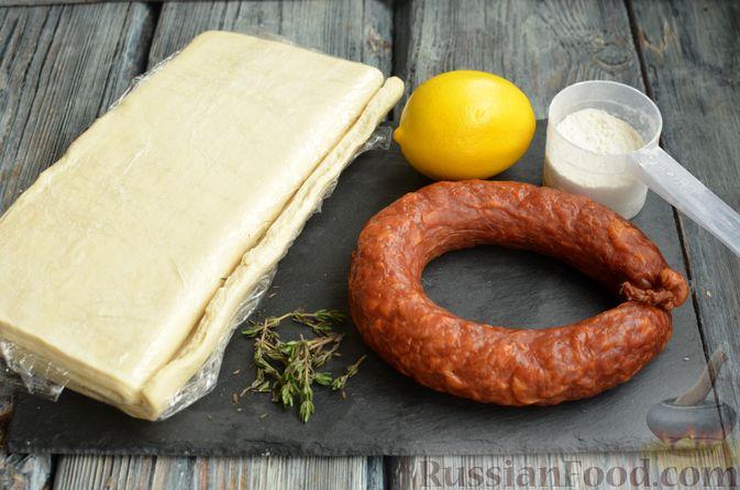 Фото приготовления рецепта: Мини-слойки с колбасой - шаг №1