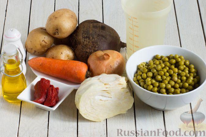 Фото приготовления рецепта: Постный борщ с консервированным зелёным горошком - шаг №1