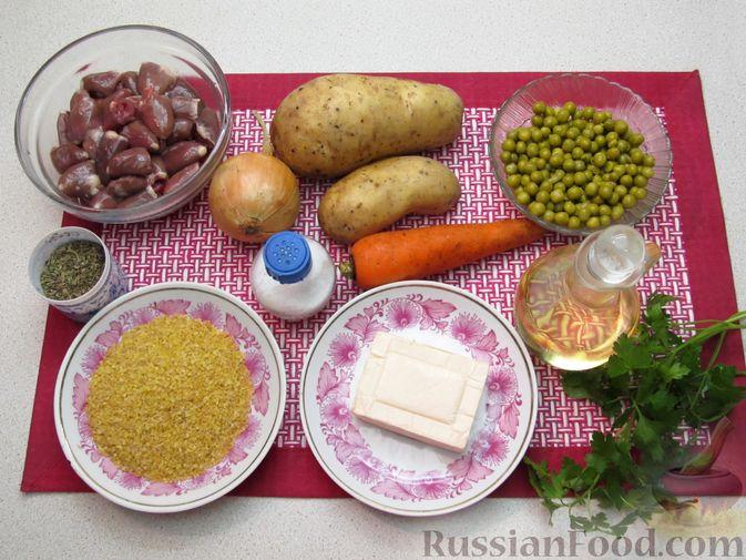 Фото приготовления рецепта: Сырный суп с куриными сердечками, булгуром и  консервированным горошком - шаг №1