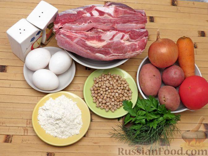 Фото приготовления рецепта: Говяжий суп с нутом, клёцками и помидорами - шаг №1