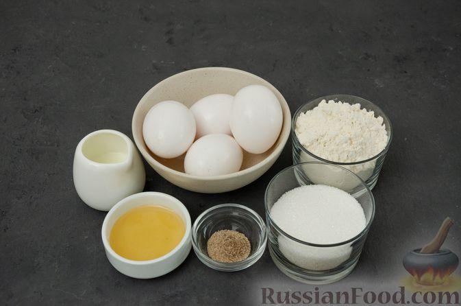 Фото приготовления рецепта: Кастелла (японский бисквит) - шаг №1