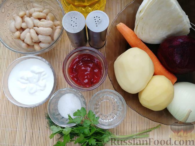 Фото приготовления рецепта: Борщ со свининой, консервированной фасолью и сметаной - шаг №2