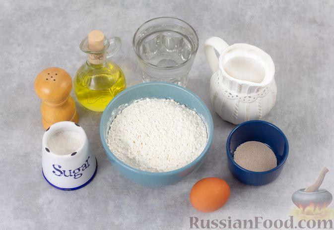 Фото приготовления рецепта: Ажурные блины на дрожжах - шаг №1