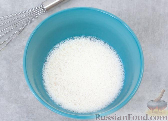 Фото приготовления рецепта: Ажурные блины на дрожжах - шаг №5