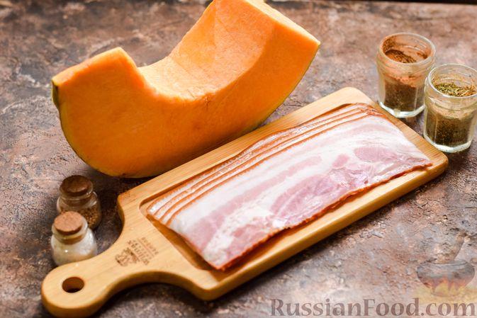 Фото приготовления рецепта: Тыква, запечённая в беконе - шаг №1