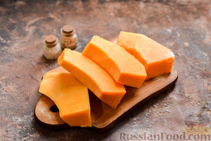 Фото приготовления рецепта: Тыква, запечённая в беконе - шаг №2