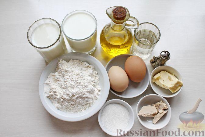 Фото приготовления рецепта: Дрожжевые блины на молоке - шаг №1