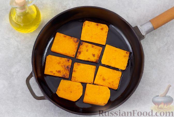 Фото приготовления рецепта: Тыква, запечённая с сыром, в беконе - шаг №3