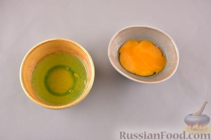 Фото приготовления рецепта: Воздушные лепёшки из творога (в духовке) - шаг №2