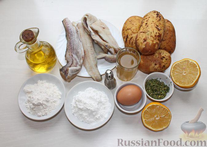 Фото приготовления рецепта: Жареная рыба в пивном кляре с картофелем фри (фиш-энд-чипс) - шаг №1