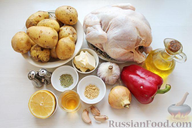 Фото приготовления рецепта: Курица, запечённая с картофелем, сладким перцем, вином и розмарином - шаг №1