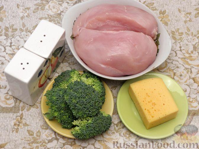 Фото приготовления рецепта: Куриные рулеты с брокколи и сыром (в духовке) - шаг №1