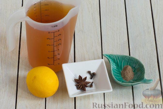 Фото приготовления рецепта: Яблочный безалкогольный глинтвейн - шаг №1