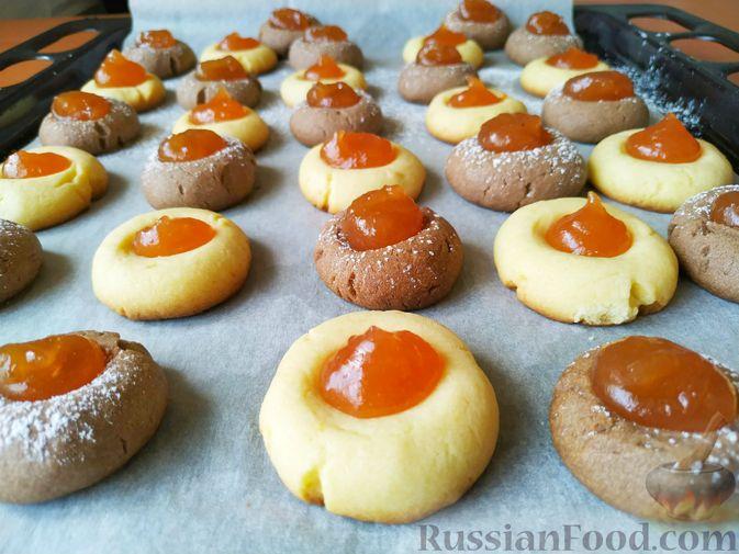 Фото к рецепту: Песочное печенье с цедрой лимона и яблочным повидлом