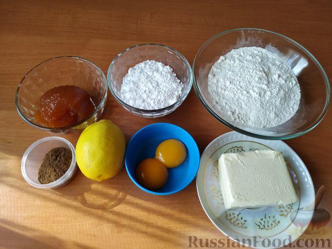 Фото приготовления рецепта: Песочное печенье с цедрой лимона и яблочным повидлом - шаг №1