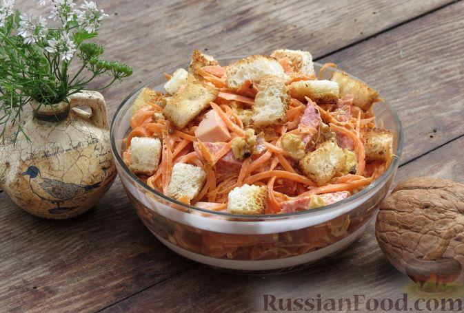 Фото приготовления рецепта: Салат из моркови с колбасой, грецкими орехами и сухариками - шаг №12