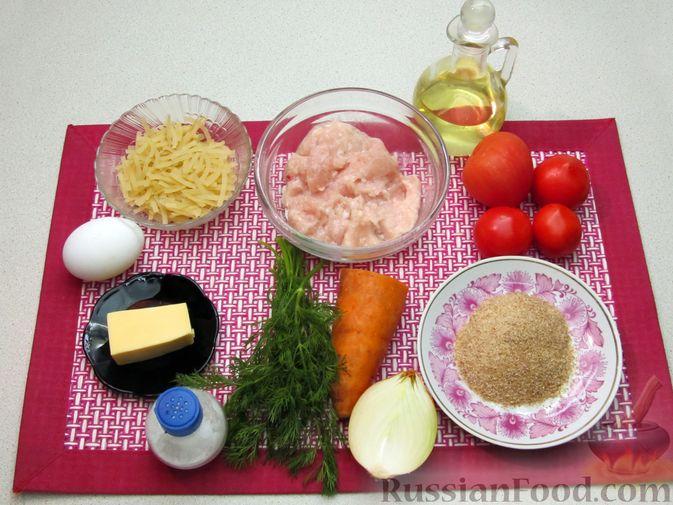 Фото приготовления рецепта: Суп с куриными тефтелями, лапшой и помидорами - шаг №1