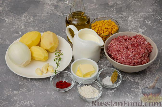 Фото приготовления рецепта: Сливочный суп с мясным фаршем и консервированной кукурузой - шаг №1