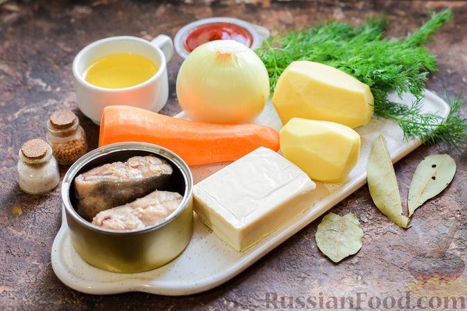 Фото приготовления рецепта: Суп из консервированной горбуши с плавленым сыром - шаг №1