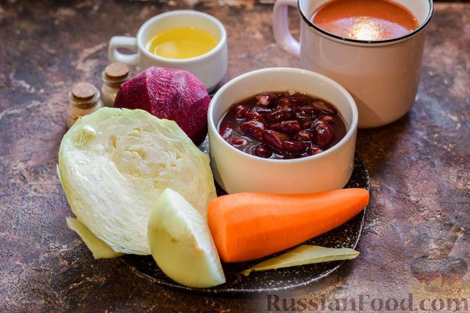 Фото приготовления рецепта: Капуста, тушенная со свёклой и фасолью - шаг №1