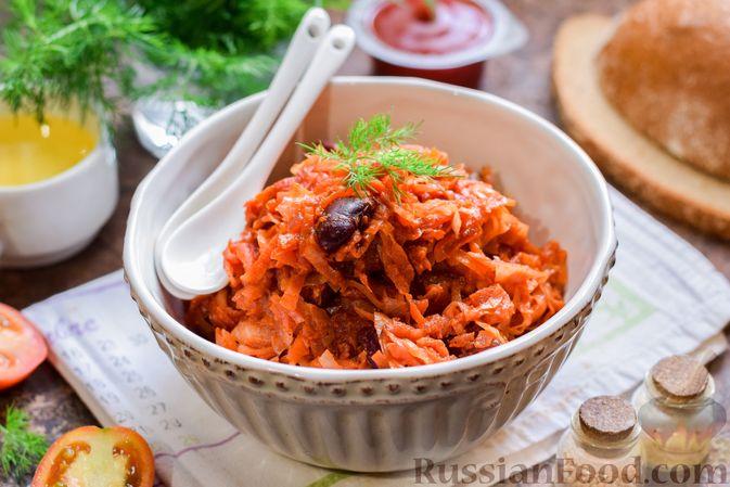 Фото приготовления рецепта: Капуста, тушенная со свёклой и фасолью - шаг №11