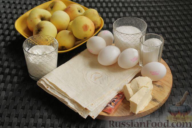 Фото приготовления рецепта: Пирог из лаваша, с яблоками и яично-сметанной заливкой - шаг №1