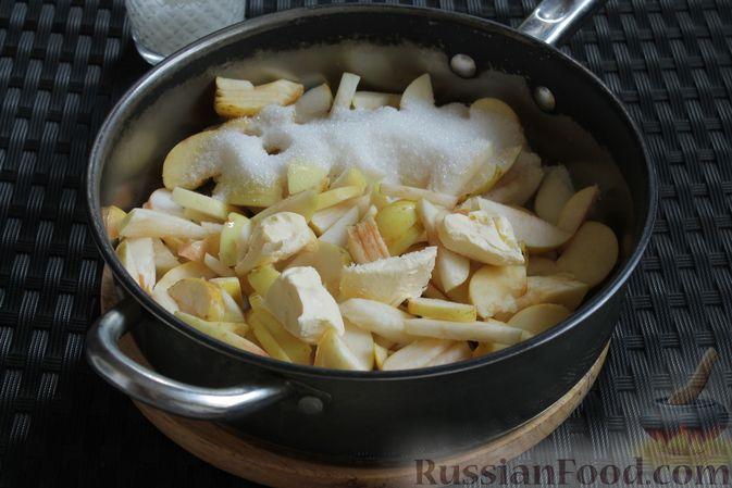 Фото приготовления рецепта: Пирог из лаваша, с яблоками и яично-сметанной заливкой - шаг №3