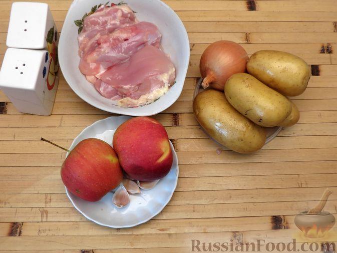 Фото приготовления рецепта: Картофель, запечённый с курицей и яблоками (в рукаве) - шаг №1
