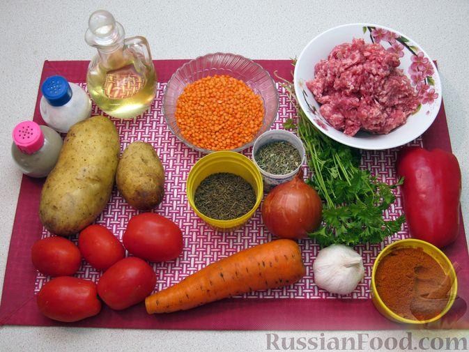 Фото приготовления рецепта: Чечевичный суп с овощами и мясными фрикадельками - шаг №1