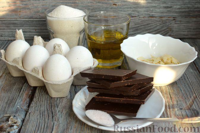 Фото приготовления рецепта: Опавший шоколадный пирог с миндальной мукой, на оливковом масле - шаг №1