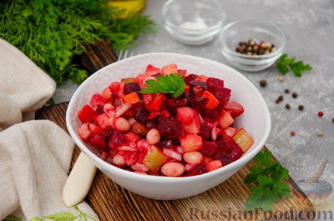 Фото приготовления рецепта: Винегрет с фасолью - шаг №11