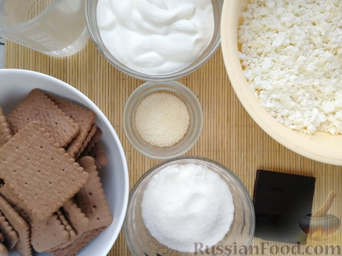 Фото приготовления рецепта: Творожно-сметанный десерт с печеньем - шаг №1