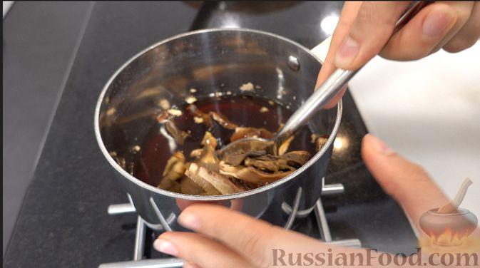 Фото приготовления рецепта: Ризотто с грибами - шаг №1