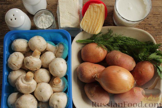 """Фото приготовления рецепта: Жюльен из шампиньонов, в """"лодочках"""" из картофеля - шаг №1"""