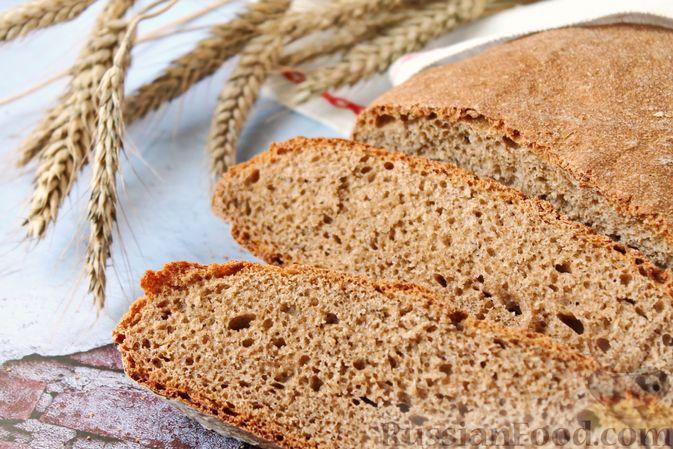 Фото приготовления рецепта: Домашний хлеб из цельнозерновой муки - шаг №15