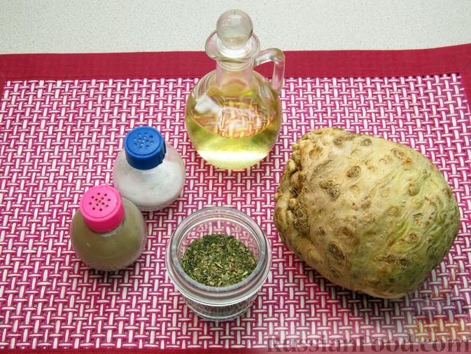 Фото приготовления рецепта: Чипсы из сельдерея - шаг №1