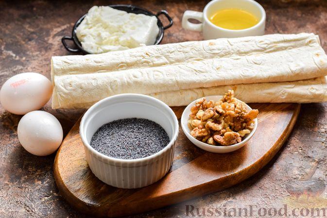 Фото приготовления рецепта: Рулет из лаваша с творогом, грецкими орехами и маком - шаг №1